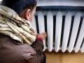Как оформить рассрочку на отопление