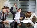 Долой негатив: какие эмоции преобладают у нас на работе