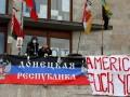 Донецкие предприниматели будут персонально отвечать за отчисление военного сбора – ДНР