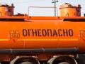 Украина производит больше бензина, чем импортирует