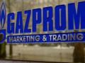 Брюссель готовит официальную претензию к Газпрому, намереваясь наказать за монополию