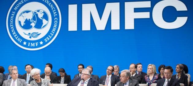 МВФ не принял пенсионную реформу Кабмина - СМИ