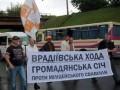 Потасовка в фастовском РОВД: к протестующим приехал начальник областного главка