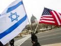 США предоставят Израилю $38 млрд на укрепление обороны