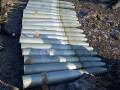 США совместно с РФ утилизируют боеприпасы в Приднестровье