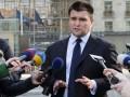 Киев готовит санкции против РФ из-за паспортов