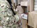 В Славянске изъяли почти 300 тысяч пачек сигарет