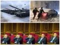 День в фото: снежный апокалипсис, день рождения Шуфрича, подарки ВСУ