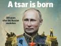 Путин-царь: Economist посвятит обложку Октябрьской революции