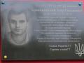В Киеве увековечили память об одном из погибших киборгов