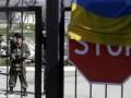 Оккупанты дважды за день перекрывали въезд в Крым - пограничники