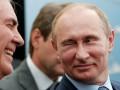 Путин: Мы не признаем юрисдикцию Гаагского суда