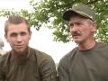 Украинские военные рассказали, как захватили в плен троих боевиков