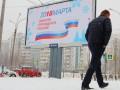 Дипломатам США запретили наблюдать за выборами в России
