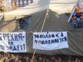 У милиции пока нет оснований сносить палаточный городок донецких чернобыльцев - СМИ