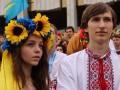 Поколение Z: Портрет молодого украинца