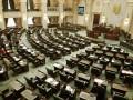 В Румынии проголосовали скандальную судебную реформу