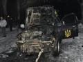 В Запорожье сожгли машину местной