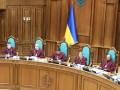 Конституционный суд не принял решение по