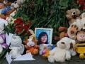 Стали известны причины смерти пассажиров Airbus A321