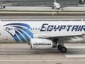 ВС Египта не получали сигнала бедствия с пропавшего самолета
