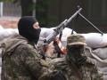 Напряженной остается ситуация в девяти городах Донецкой области - ОГА