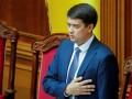 Разумков оценил первое заседание Верховной Рады