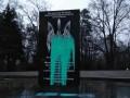 В Шевченковском районе облили краской памятник воинам АТО
