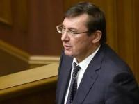 Взрыв Молота: в ГПУ объяснили отказ обнародовать расследование