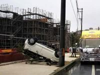 Число жертв тайфуна в Японии выросло до восьми