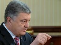 Порошенко поручил предъявить РФ общую сумму убытков от ее агрессии