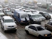 Киев сковали многочисленные пробки