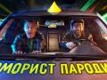 Чоткий Паца взорвали YouTube пародией на клип рэпера FACE