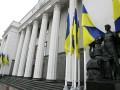 Украина застряла на 49 месте в рейтинге конкурентоспособности