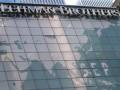 Табличка банка, запустившего волну кризиса, ушла с молотка