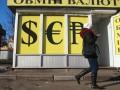 Цена доллара в обменниках превысила 25 гривен