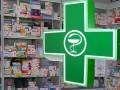 Запрет рекламы лекарств приведет к росту фальсификата – эксперты