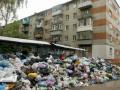 Кабмин обещает Львову профинансировать мусорный полигон