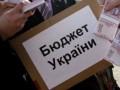 Пресс-секретарям, помощникам и советникам чиновников повысили зарплаты