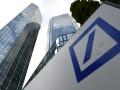 Крупнейший банк Европы хочет свернуть деятельность в России