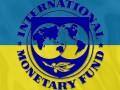 МВФ поставил Украине ультиматум