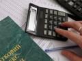 Украина вошла в список стран с наихудшим контролем за налогами