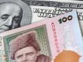 Прогноз курса валют: что говорят эксперты о падении гривны