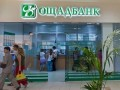 В Украине банки за год закрыли более 500 отделений