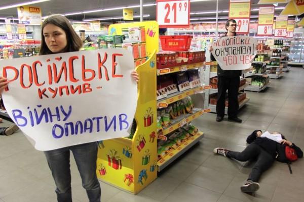 Украинцы бойкотируют российские товары