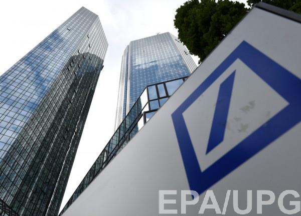 Deutsche Bank уйдет с рынка капитала России к середине года