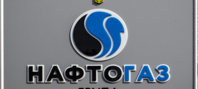 Нафтогаз прокомментировал арест бондов Газпрома
