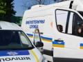 Полиция проверяет сообщение о минировании больницы в Киеве
