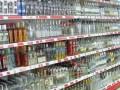 В Запорожье запретили продажу алкоголя в ночное время