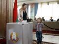 ЦИК Беларуси признал парламентские выборы состоявшимися